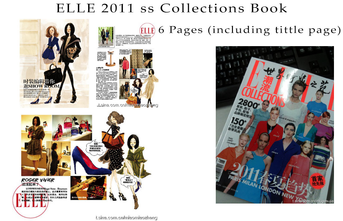 ELLE 2011 ss Collections Book