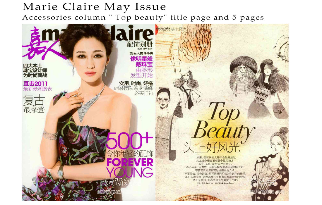 Marie Claire May Issue