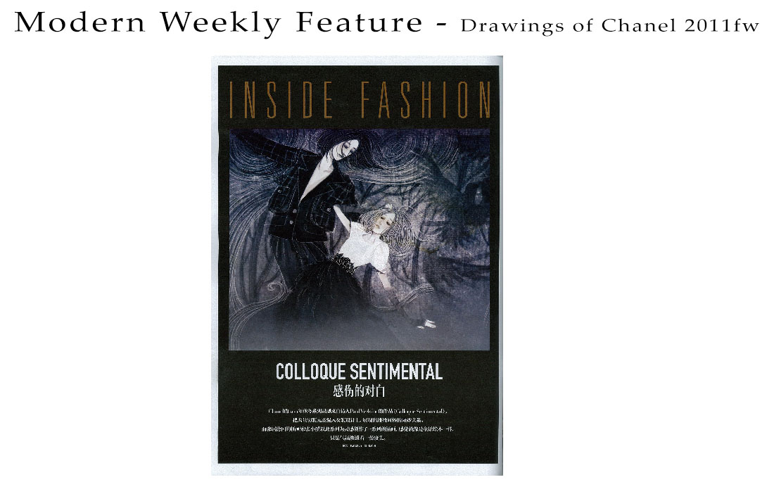 Modern Weekly Feature - Chanel 2011